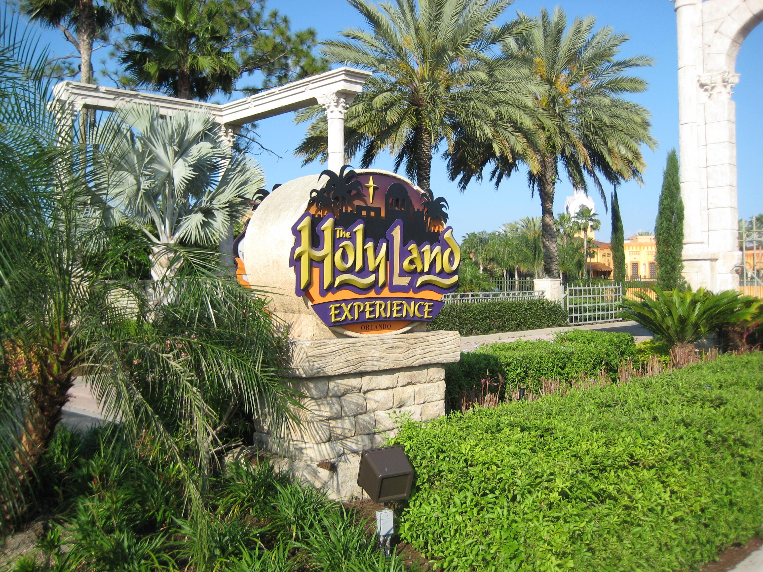 Holy Land Orlando Florida Hotels